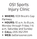 OS1 Sports Injury Clinic.PNG
